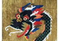 Vintage Tibetan Rug (6 of 6)