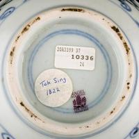 Chinese Tek Sing Cargo Rice Bowl (3 of 8)