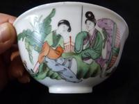 Vintage Chinese Famille Rose Bowl - Calligraphy (6 of 6)