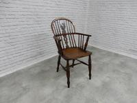 19th Century Windsor Lowback Armchair (7 of 7)