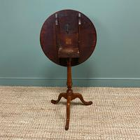 George III Mahogany Antique Occasional Table / Lamp Table (4 of 6)