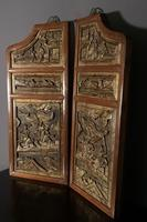 Good looking decorative pair of oriental gilded wall hangings (4 of 8)