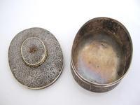 Very Rare 18th Century Indian Filigree Silver Padan Box Karimnagar c.1760 (8 of 11)