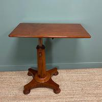 Spectacular William IV Adjustable Antique Reading Table / Library Table (8 of 8)