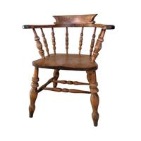 Antique Smokers Bow Chair by Thomas Glenister (3 of 3)