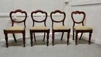 4 Victorian Mahogany Balloon Back Dining Chairs (2 of 6)