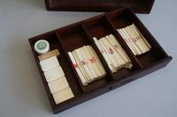 Mah Jong Set in a Decorative Wooden Box (12 of 16)