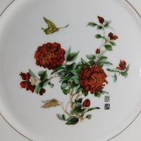 Noritake Decorative Plate (2 of 5)