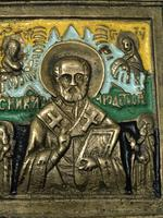 Early 20th Century Cold Painted Bronze Religious Russian Orthodox Church Icon (4 of 15)