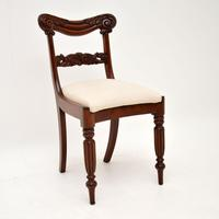 Set of 4 Antique William IV Mahogany Dining Chairs (3 of 10)