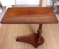 Portable Adjustable Writing Desk 19th Century Mahogany (12 of 12)