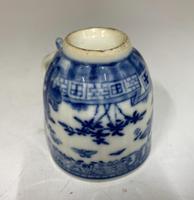 Antique Oriental Chinese Porcelain Tea Cup c.1790 (2 of 8)