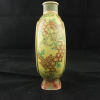 Antique Meiji Japanese Satsuma Moon Flask Vase - Signed (2 of 14)