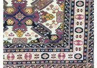 Vintage Caucasian Yerevan Rug (2 of 6)