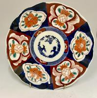 Antique Imari Porcelain Plate c.1870