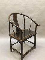 Chinese Horseshoe Throne Chair (5 of 6)