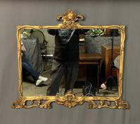 Good Quality Edwardian Gilt Overmantle Mirror (8 of 11)