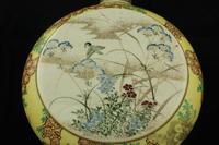 Antique Meiji Japanese Satsuma Moon Flask Vase - Signed (9 of 14)