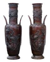 Pair of 19th Century Japanese Bronze Vases Meiji Period