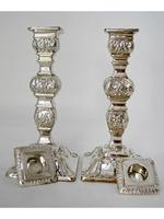 Pair of Ornate Late Victorian Silver Candlesticks (2 of 7)