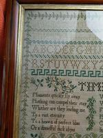 """Large Antique Needlework Sampler 1837 Elizabeth Starkey. in Frame 20"""" x 20"""" (4 of 12)"""