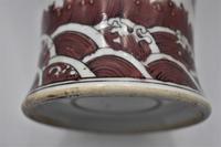 Chinese Porcelain Underglaze Red  Dragon Vase (6 of 8)
