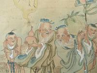 Qian Huian, Chinese Ink & Watercolour on Silk Painting c.1890 (5 of 9)