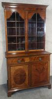 Edwardian Inlaid Mahogany Bookcase - (9 of 10)