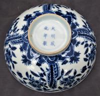 Chinese Porcelain Bowl with Lotus Decoration, Chenghua Mark (7 of 8)