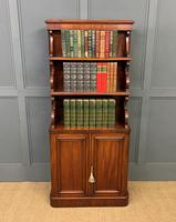 Charming Victorian Mahogany Waterfall Bookcase (11 of 12)