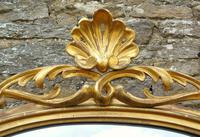 Large Antique French Arched Gilt Mirror of Unusual Size (7 of 8)