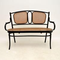 Antique Bentwood Thonet Style Settee (3 of 12)