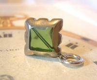 Vintage Pocket Watch Chain Fob 1950s Victorian Revival Chrome & Green Glass Fob (2 of 4)