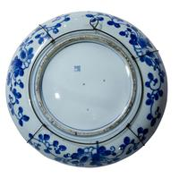 Japanese Arita Bowl / Charger with Rim (2 of 6)
