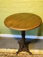 Arts & Crafts Pedestal Table (5 of 9)