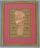 Rare Set of 4 Antique Indian Paintings Palmistry & Solestry (6 of 8)