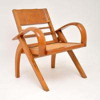 Satin Wood & Cane Vintage Satin Wood Armchair