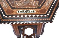 Damascan Side Table Octagonal Arabic Interiors Inlay (3 of 10)