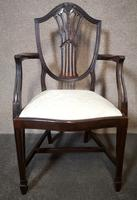 Set of Eight '6+2' Mahogany Dining Chairs in the Hepplewhite Style (8 of 15)
