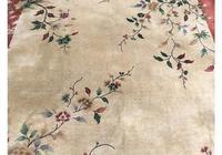 Antique Chinese Art Deco Carpet (4 of 12)