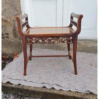 19th Century Chinese Hardwood Window Seat (3 of 7)