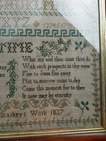 """Large Antique Needlework Sampler 1837 Elizabeth Starkey. in Frame 20"""" x 20"""" (5 of 12)"""