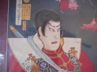 Kunichika Triptych Japanese Woodblock Print (6 of 7)