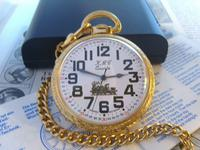 Vintage Pocket Watch 1970s Railroad 12ct Gold Plated Swiss & West Germany Nos (5 of 12)