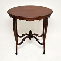 Antique Victorian Carved Mahogany Occasional Table (5 of 7)