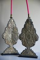 Pair of Large Pressed Metal Candle Holders