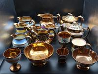 Attractive Private Collection of 15 pieces of 19th Century Copper Lustre (2 of 2)