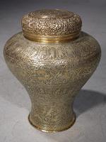 Good Mid 19th Century Eastern Brass Vase