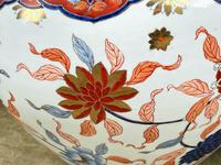 Medium Sized Guangxu Period Fish Bowl Jardinier (8 of 12)