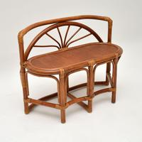 Vintage 1970's Bamboo & Rattan Games Table & Chairs (7 of 12)